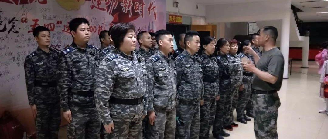 4月30日长征救援大队活动简讯