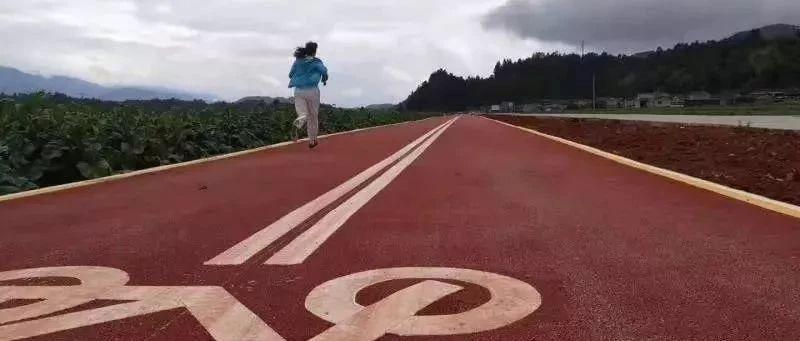 2019腾冲美丽乡村花海马拉松赛临时交通管制通告