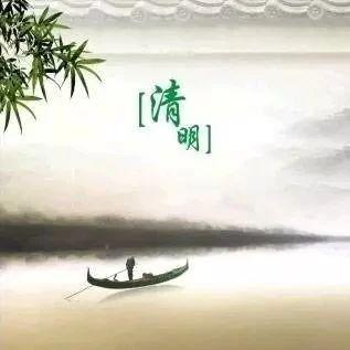清明节文明祭扫倡议书【兴义网】