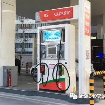 """@2018世界投注网车主今晚!""""四连涨""""后,油价将…"""