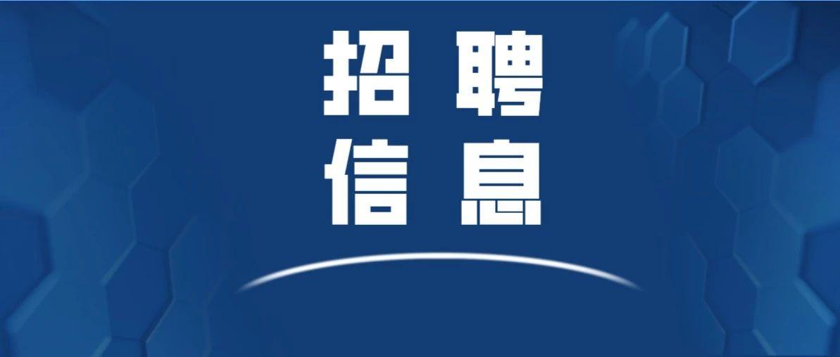 广饶县第一批就业招聘岗位公布,月薪最高10000元