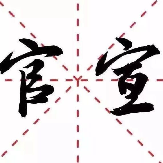 """官宣!大连市区正式""""入春"""""""