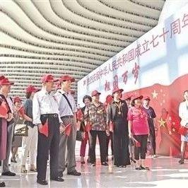 新�^各行各�I多彩活�荧I�Y新中��成立70周年