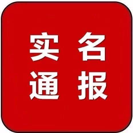 天水3人被甘�C省�o委�O委通�螅∑渲幸蝗�樗��站志珠L...