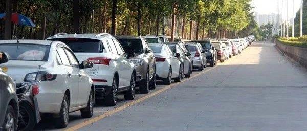 好消息!天水将新增停车位2700余个,具体位置...