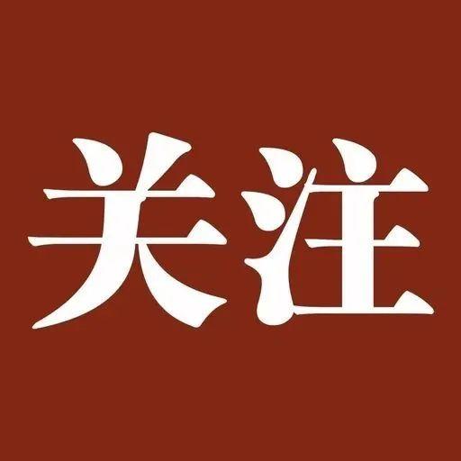 天水市委书记张永霞致全市广大网民朋友的一封信