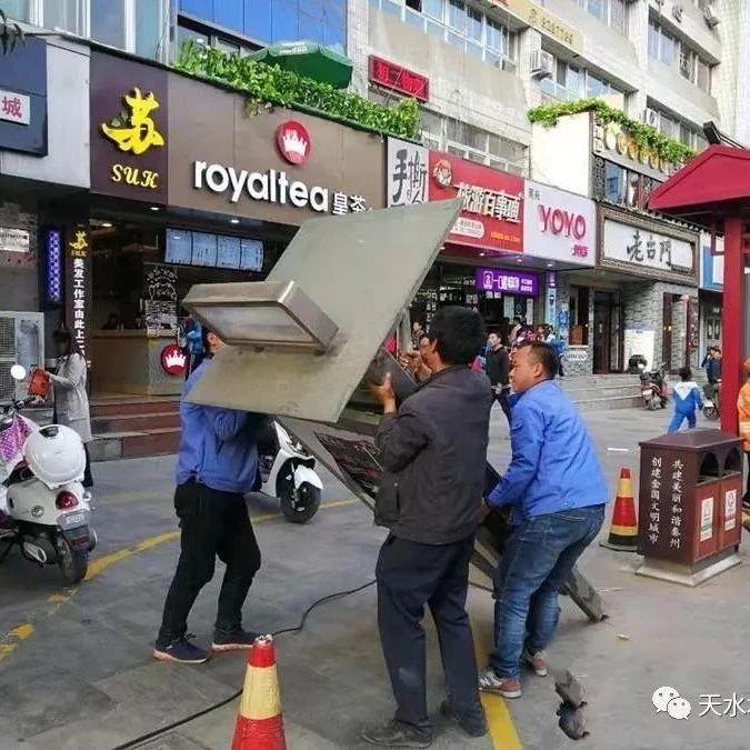 秦州区执法局东关中队对违规广告牌予以拆除