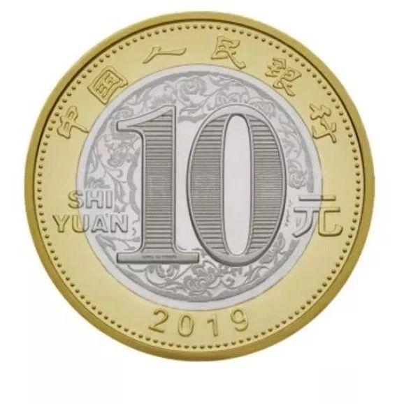 面额3元、10元的纪念币来了!真的是法定货币