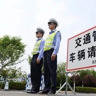 【交通管制】�P于秦州�^藉河南路�味���蚵范畏忾]的公告