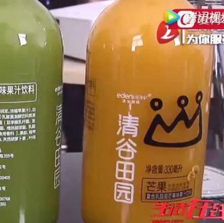 """2毛一斤的烂苹果榨成这个品牌""""高档果汁"""",你可能在超市买过……"""