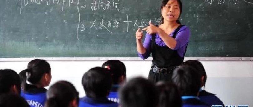 赣州教师恭喜了!工资涨了,编制来了,还有千名教师?#24515;?#26053;游免门票!