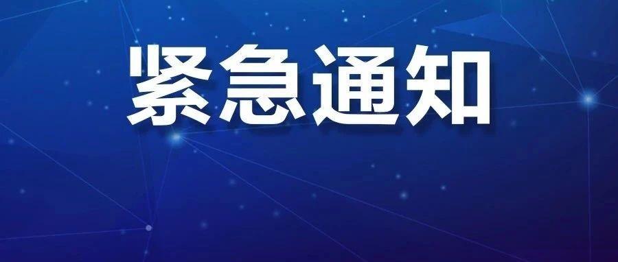 �B�m9日�o新增!�o急通知!�M州取消集日,禁止活禽交易!