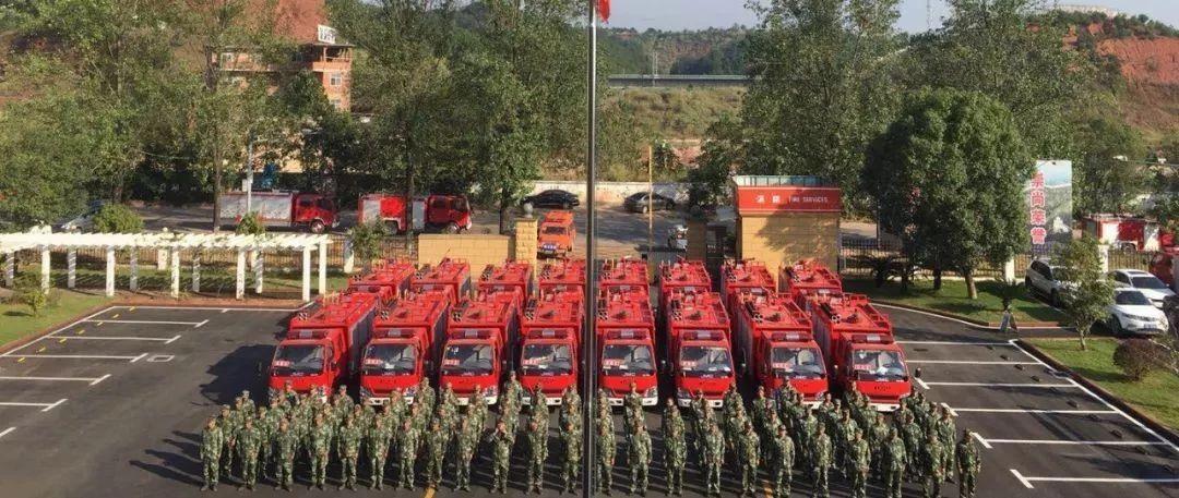 于都县举行乡镇政府专职消防队车辆及随车装备发放仪式