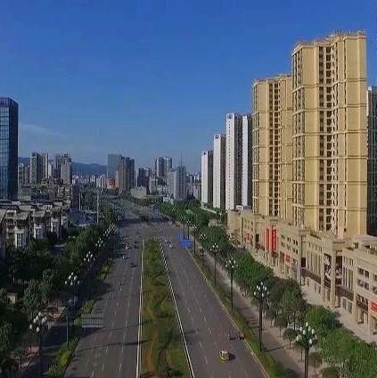 最新通告!宜宾公积金新规出炉,不了解将影响你买房!(视频)