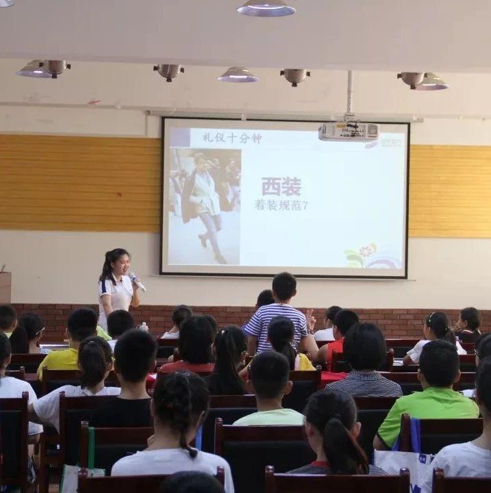 【好消息】宝丰县图书馆暑期公益课堂开讲了!