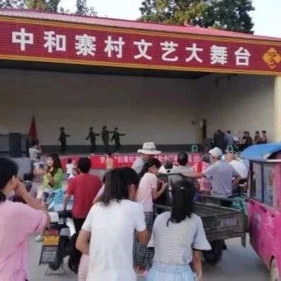 迎国庆庆中秋进村庄进社区说唱文化营造浓厚节日氛围