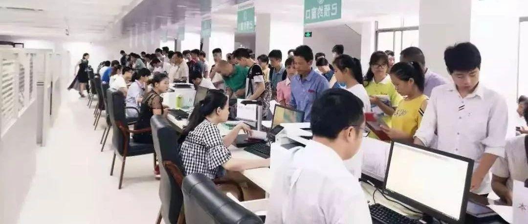 江西省赣州市金沙平台县助学贷款服务零距离
