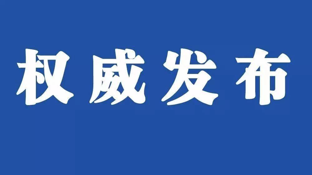 于都县2018年全省中小学教师招聘(含特岗教师)资格复审通知