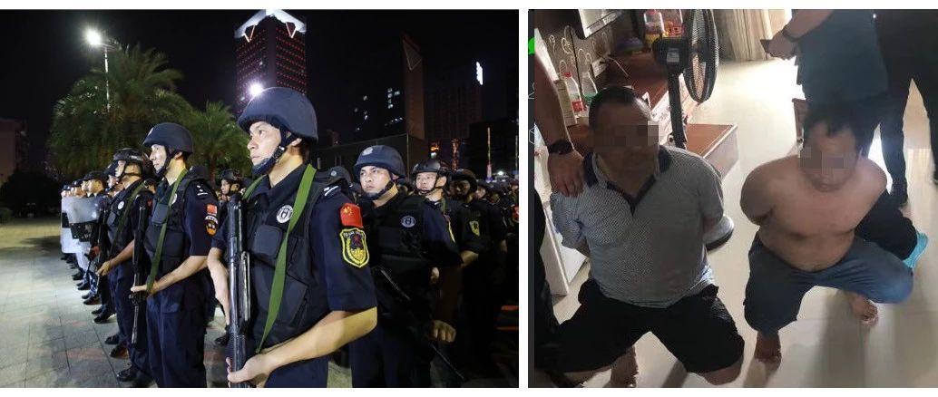 """""""赣鄱霹雳5号""""行动今夜打响,警方集中抓捕这些人!"""