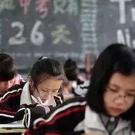 天津��地中考政策近�啄�仁欠���_放?