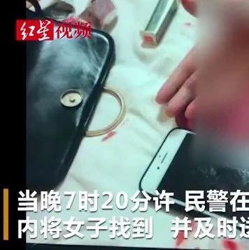 自贡:一女子躲宾馆竟然干这种事情,关键时刻民警破门而入。。
