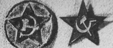 红史金沙游戏苏区党的建设和政权、群众团体建设