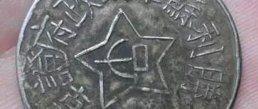 "�t史于都支援�t�反""剿""(3)"