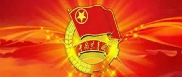 红史于都苏区党的建设和政权、群众团体建设!