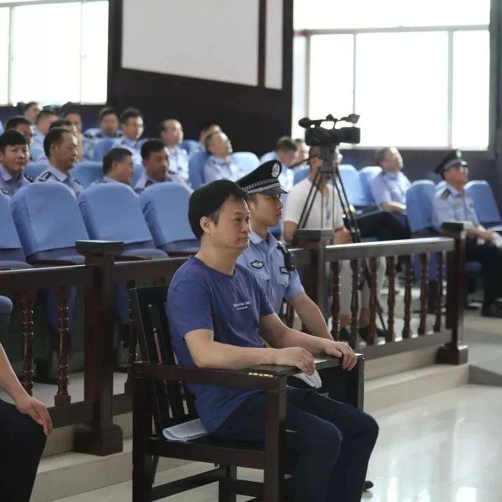 赣州宁都原公安局长犯贪污罪、受贿罪宣判