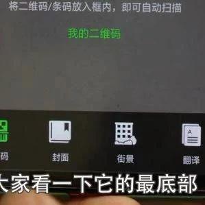用了�@么多年微信才知道,�咭�呔共刂��@3��功能!太好用了