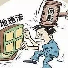 """竟敢用渣土填耕地,内江两男子被""""取起""""――"""