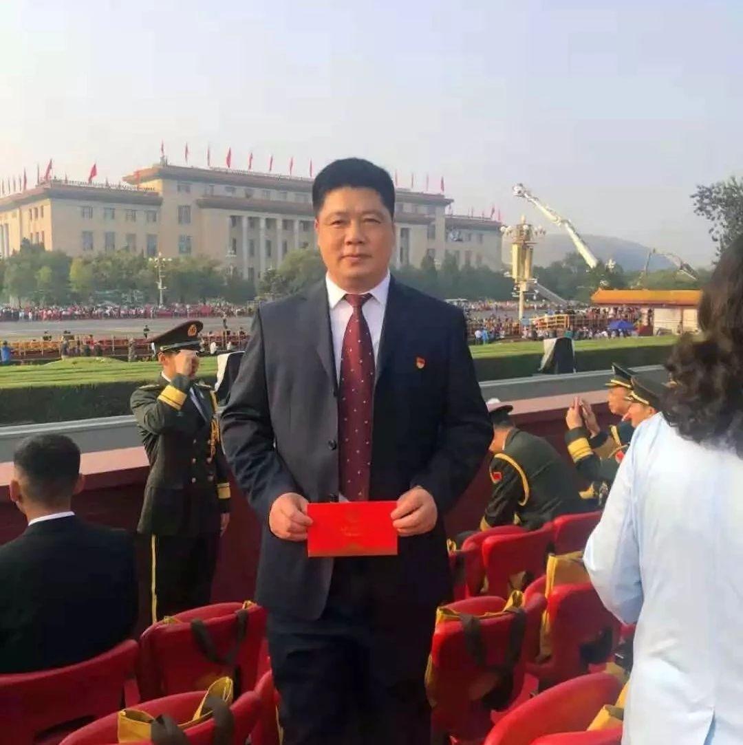 羡慕啊!10月1日,他作为内江唯一一名受邀代表到天安门广场观礼!他是谁――