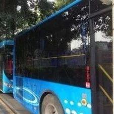 【注意】家有隆昌城北客�\公交老年卡的�s�o�c�_看!