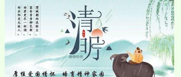 """@隆昌人,""""文明祭�摺保�你我同行!"""