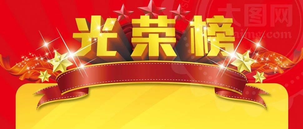 """��害!省政府�iT�槁〔��@��人�l了��""""金熊�""""――"""