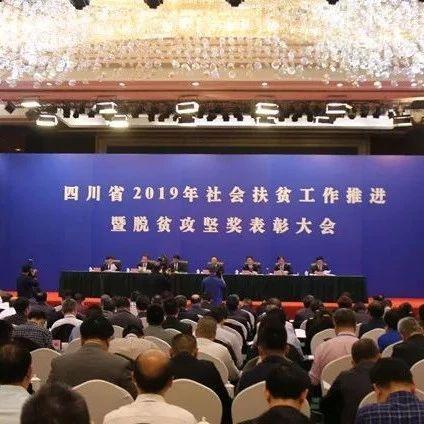 内江这些个人和集体获得省上表彰,隆昌在列!