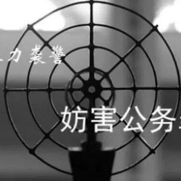 隆昌一女子持刀街头暴力抗法被刑拘