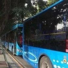 @隆昌人,这里有最新的快速公交班次表,请注意查收~