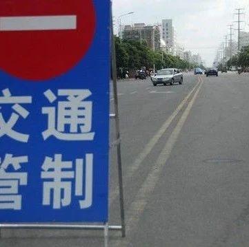 司�C朋友��注意啦!�冉�多�l高速路段要施工,�注意�@行――