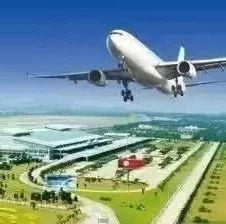 辛集通用机场公示消息!建1200米跑道、4000m2的综合业务楼…