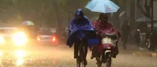 辛集人挺住!降温+雷阵雨中雨组团来袭!接下来的日子太虐了!