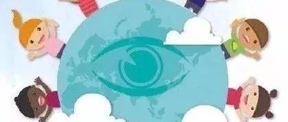 共同呵护孩子的眼睛,让他们拥有一个光明的未来!