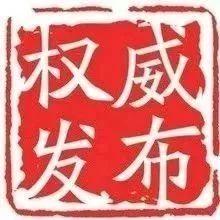 权威发布:河北省学生资助政策(2019年)