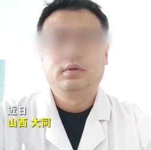 三甲医院医生自曝收回扣50万,卫健委介入调查