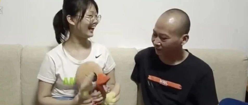 前残奥冠军送女儿上清华!礼物是只丑小鸭…