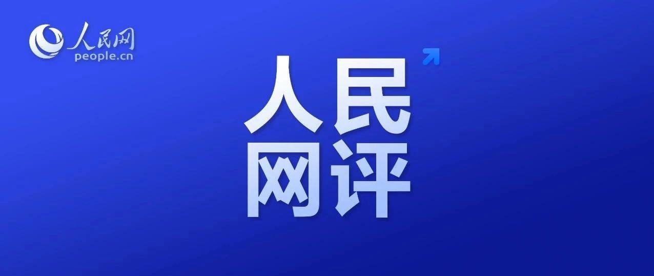 人民�W�u:疫情十�f火急,文山��海走�_!