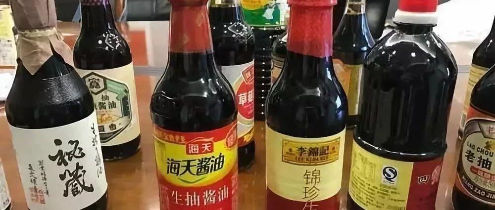 海天、李锦记都有问题!120款酱油送检,竟有这么多猫腻…