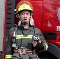 年�H25�q的消防�T救援中�奚�!他最后的朋友圈,看得心疼...