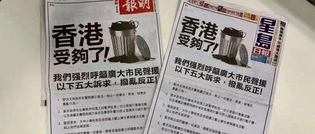 人民�W�u:正�x不再沉默,香港人受�蛄耍�