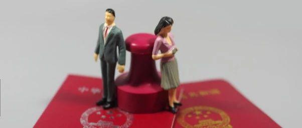 """""""以前离婚丢人,现在见怪不怪!"""""""